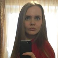 Логинова Екатерина