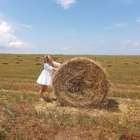 Фотография профиля Екатерины Кириной ВКонтакте