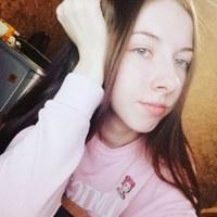 Дарья Вейс