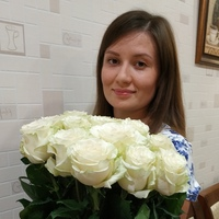 Фото профиля Алины Андрукович