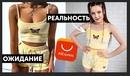 Берсенева Наталья   Москва   17