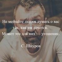 Фото Татьяны Лукиной