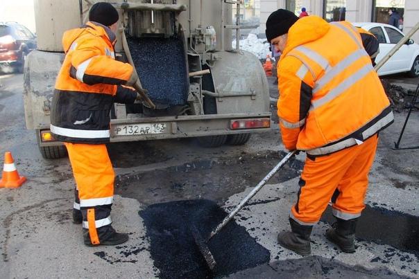Суд Самары обязал коммунальщиков устранить дефекты на про...