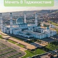 Фирдавс Фарухов