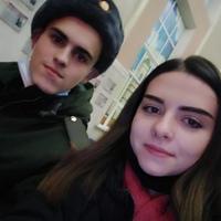 Фотография профиля Ксении Бобковой ВКонтакте