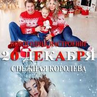 Логотип DIAMOND PHOTO Ижевск