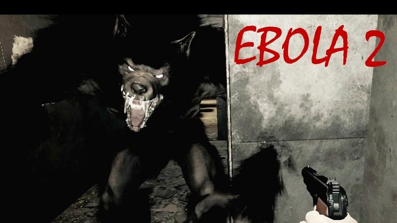 МОХНАТИКИ Ebola 2 3