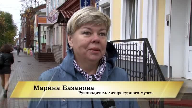 Мой Череповец Марина Базанова руководитель музея