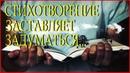 А жизнь идет Виталий Подопригора Читает Леонид Юдин
