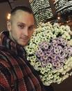 Александр Тарасов фото #30