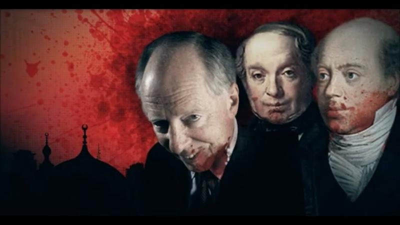 La Mafia Khazar Rothschild
