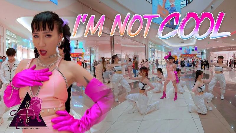 [KPOP IN PUBLIC - TẾT 2021] 현아 (HyunA) - Im Not Cool |커버댄스 Dance Cover| By B-Wild From Vietnam