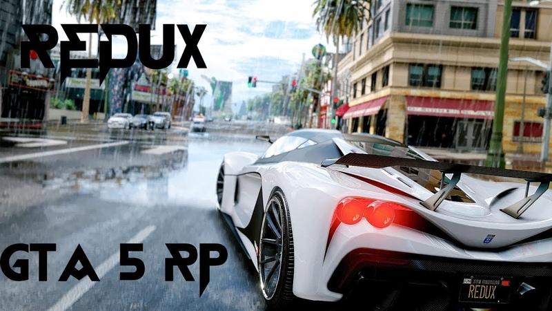 Установка Редукса для RAGE MP | GTA 5 RP DownTown