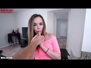 Dillion Harper пришла в гости к лучшей подружке и втихаря трахнула её парня. Большие сиськи|Домашнее порно|Порно|Измена