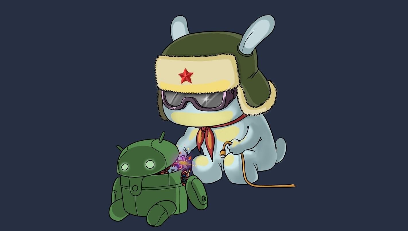Убираем тормоза на смартфонах Xiaomi