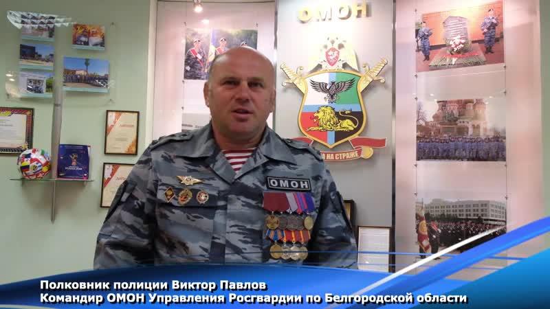 Командир ОМОН - поздравление кадетов с последним звонком
