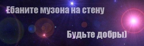 Дмитрий Тучин | Москва