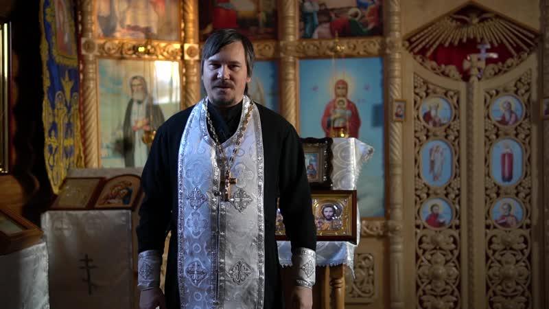 Слово на Рождество Христово 7 янв 2019. Свящ Максим Курленко