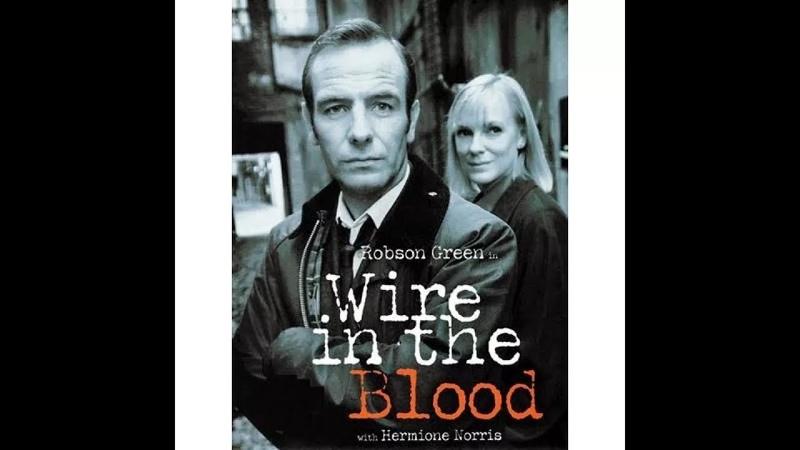 Тугая струна 4 сезон 1 серия триллер детектив криминал 2002 Великобритания