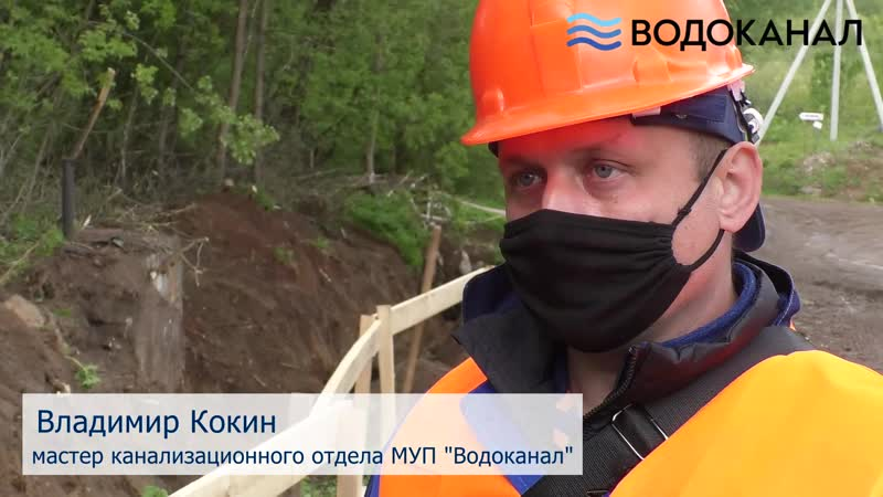 Ремонт коллектора в дер Большое Скопино