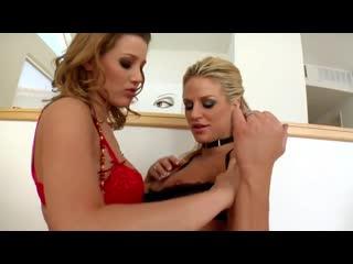Carli Banks Brooke Belle
