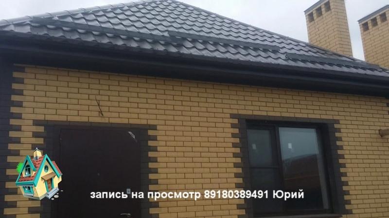 дом 65 кв.м. за 2350 000 руб / купить дом без посредников в Краснодаре 5