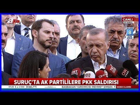 Cumhurbaşkanı Erdoğanın Bayram Namazı Çıkışı Açıklamaları 15 Haziran 2018