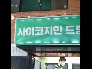 NEWS 200624 @ Фургончик с едой для Ким Сухёна от Айю, Пак Соджуна и Ли Хёну Псих, но это нормально