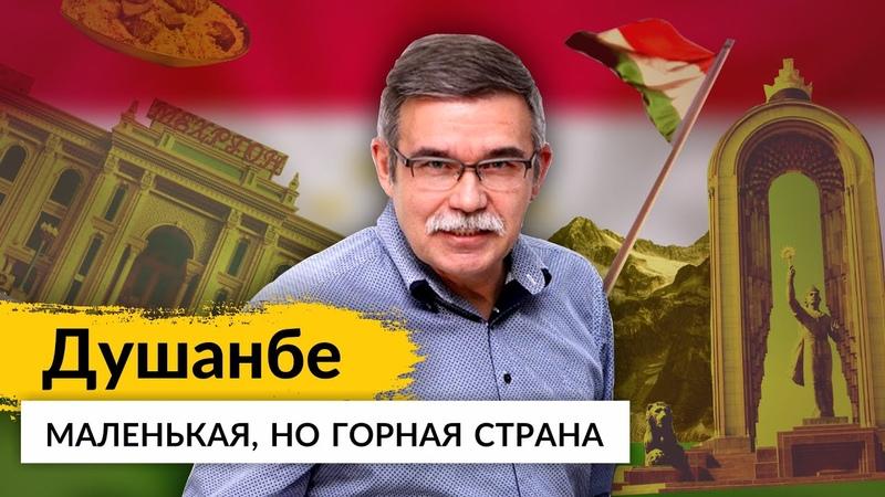 ДУШАНБЕ Площадь Дружбы Стелла с гербом Мехргон ТАДЖИКИСТАН 2020