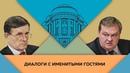 В Н Матузов и Е Ю Спицын в студии МПГУ Международный отдел ЦК внутрипартийные диссиденты