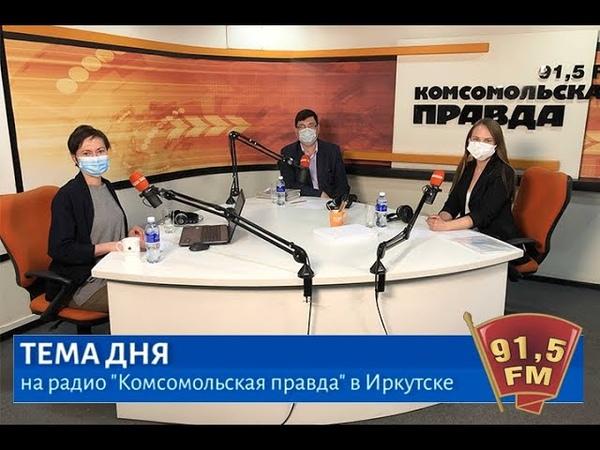 Как поступить в Иркутский государственный аграрный университет