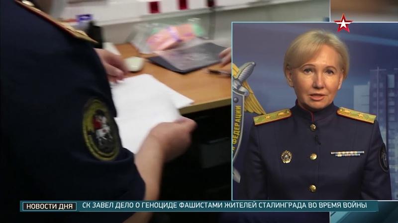 СК проверяет причастность Сергея Фургала к особо тяжким преступлениям