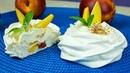 Нереально вкусные пирожные ПАВЛОВА 🍑Воздушный порционный десерт🎈- Я - ТОРТодел!