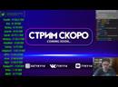Tyky14 - твич 2VdjMuK - ютуб