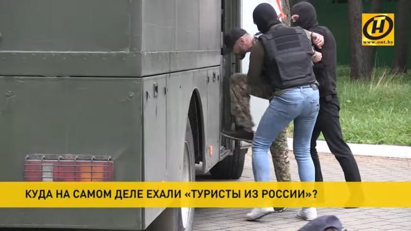Новые подробности о бойцах ЧВК Вагнера задержанных под Минском