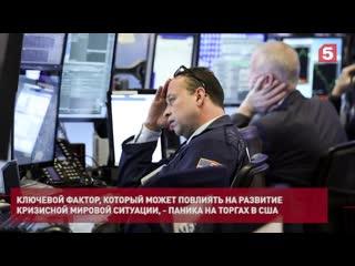 Названы сроки выхода экономики изкризиса из-за COVID-19