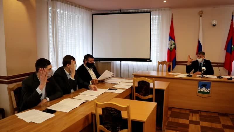 Восьмое заседание Орловского горсовета народных депутатов 25 02 2021