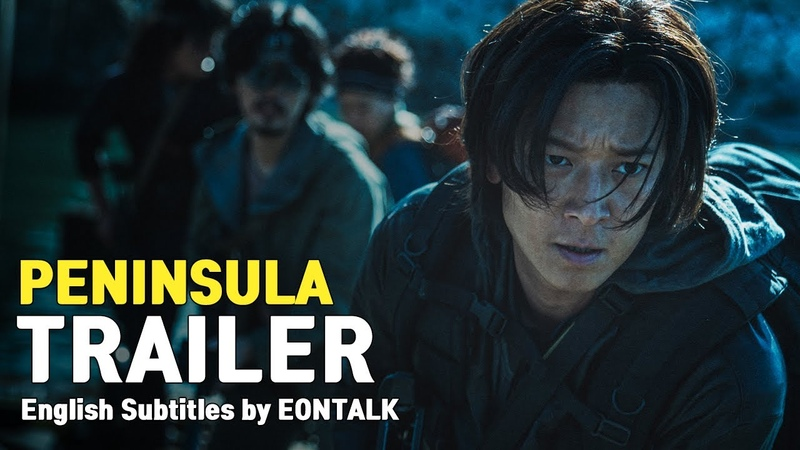 Peninsula Train to Busan 2 2020 반도 Movie Trailer 2 EONTALK