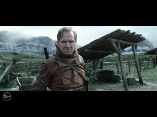 Kings man Начало  Официальный трейлер 3  HD