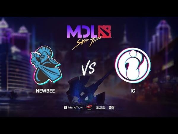 Newbee vs Invictus Gaming, MDL Macau 2019, bo1, [Lex 4ce]