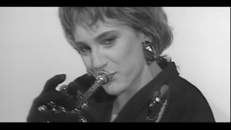 Patricia Kaas Mademoiselle Chante Le Blues 1987