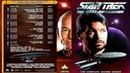 Звёздный путь. Следующее поколение 33 «Неестественный отбор» 1989 - фантастика, боевик, приключения