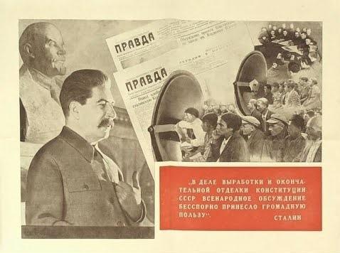 В.В.Путин: Растущее количество информации о политике должно перейти в качество политического участия, гражданского самоуправления и контроля (пример эссе), изображение №4