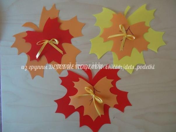 Кленовые листики из пластиковых папок Автор: Мухина Ирина Владимировна