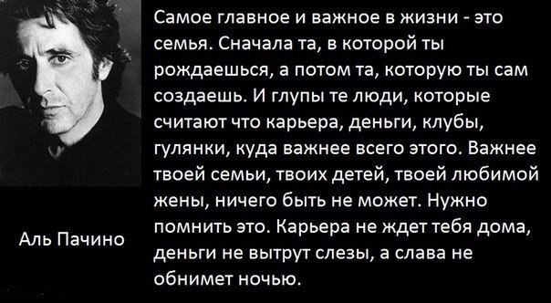 Владимир Кандрычев | Нижний Новгород