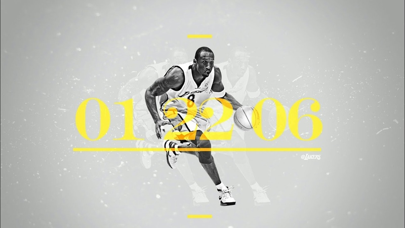 Kobe Bryant 81 Point Game ft. The Notorious B.I.G. - Skys The Limit