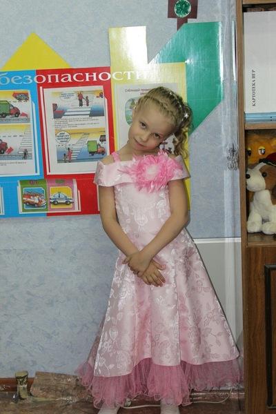 Полина Рыбальченко