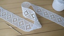 КРУЖЕВО КРЮЧКОМ филейное вязание МАСТЕР-КЛАСС простое ЛЕНТОЧНОЕ КРУЖЕВО Crochet Tape Lace pattern
