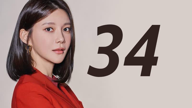 [K-drama] Милосердная месть (34102)