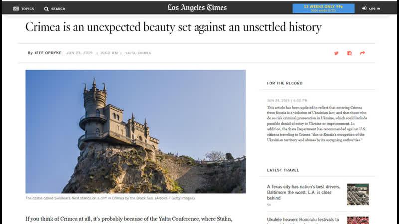 Los Angeles Times дала американцам советы по поездке в Крым